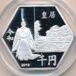 Минамитори, 1000 иен (2019 г.)