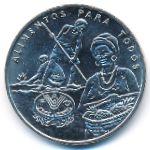 Гвинея-Бисау, 2000 песо (1995 г.)