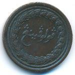 Пинанг, 1/2 цента (1810 г.)