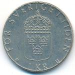 Швеция, 1 крона (1984–1999 г.)