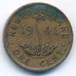 Ньюфаундленд, 1 цент (1941 г.)