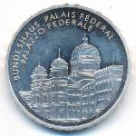 Швейцария, 20 франков (2006 г.)