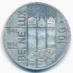 Нидерланды, 10 гульденов (1994 г.)