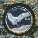 Конго, 1000 франков (2000 г.)