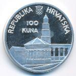 Хорватия, 100 кун (1995 г.)