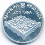 Хорватия, 200 кун (1995 г.)