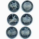 Гибралтар, Набор монет (1990 г.)