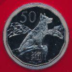 Австралия, 50 центов (2018 г.)