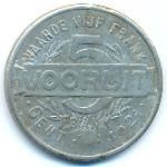 Гент., 5 франков (1921 г.)