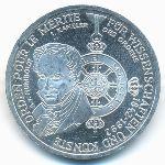 ФРГ, 10 марок (1992 г.)