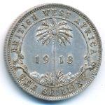 Британская Западная Африка, 1 шиллинг (1913 г.)