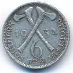 Южная Родезия, 6 пенсов (1932–1936 г.)