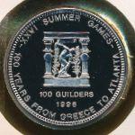 Суринам, 100 гуилдеров (1996 г.)