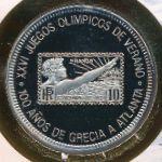Экваториальная Гвинея, 1000 франков (1996 г.)