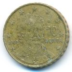 Греция, 10 евроцентов (2002 г.)