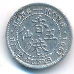 Гонконг, 5 центов (1901 г.)