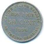 Реюньон, 50 сентим (1896 г.)