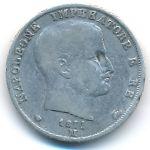 Италия, 1 лира (1811 г.)
