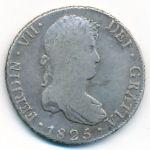 Боливия, 8 реалов (1825 г.)
