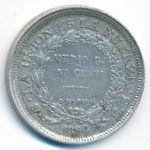 Боливия, 50 сентаво (1894 г.)