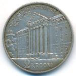 Эстония, 2 кроны (1932 г.)
