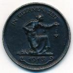 Медали, Медаль (1916 г.)