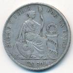 Перу, 1 соль (1872 г.)