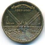 Австралия, 1 доллар (2007 г.)