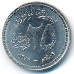 Судан, 25 гирш (1989 г.)