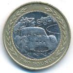 Остров Мэн, 2 фунта (1998 г.)