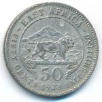 Восточная Африка, 50 центов (1923 г.)