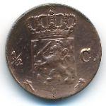 Нидерланды, 1/2 цента (1876 г.)