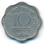Индия, 10 пайс (1964–1966 г.)