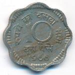 Индия, 10 пайс (1966 г.)