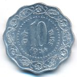 Индия, 10 пайс (1972–1974 г.)