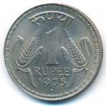 Индия, 1 рупия (1975–1978 г.)