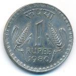 Индия, 1 рупия (1980 г.)