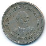 Индия, 1 рупия (1990 г.)