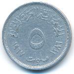 Египет, 5 милльем (1967 г.)