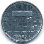 Нидерланды, 1 гульден (1982–1999 г.)