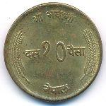 Непал, 10 пайс (1973 г.)