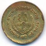 Непал, 10 пайс (1975 г.)