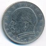 ФРГ, 2 марки (1963 г.)