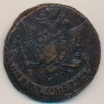 Екатерина II (1762—1796), 5 копеек (1778 г.)