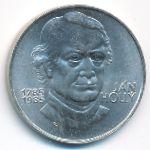 Чехословакия, 100 крон (1985 г.)