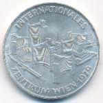 Австрия, 100 шиллингов (1979 г.)