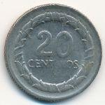 Колумбия, 20 сентаво (1967 г.)