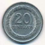 Колумбия, 20 сентаво (1968 г.)