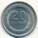 Колумбия, 20 сентаво (1969 г.)