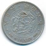 Копии, 1 иена